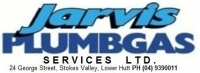 Jarvis Plumbgas Services Limited logo