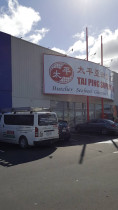 Astero Electrical Wiring up ventilation system (11 fans) for  New Tai Ping supermarket
